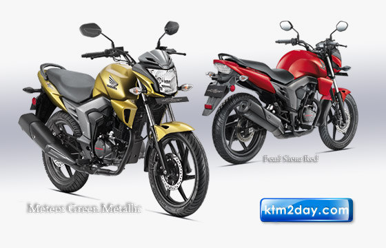 Honda rolls out all new CB Trigger
