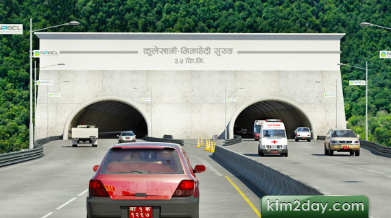 Tunnel Highway gets Rs 1 billion from new investors