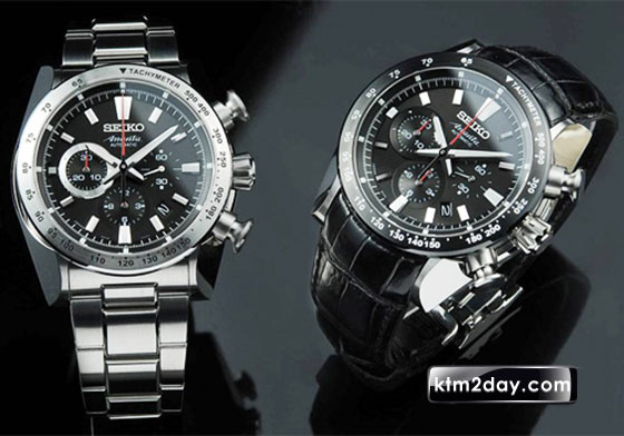 Seiko watches opens second store in capital