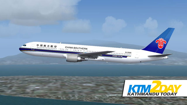 China-Southern-Airline