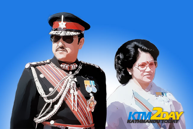 Late King Birendra and family remembered