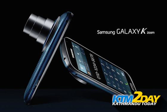 Samsung Galaxy K zoom Price In Nepal