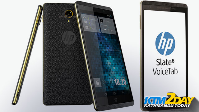 HP Slate6 VoiceTab Price in Nepal