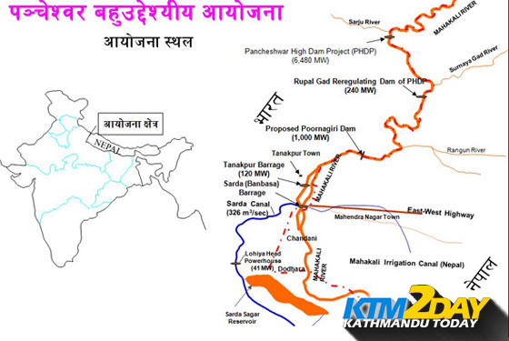 Pancheshwar Multipurpose Project to get a governing body