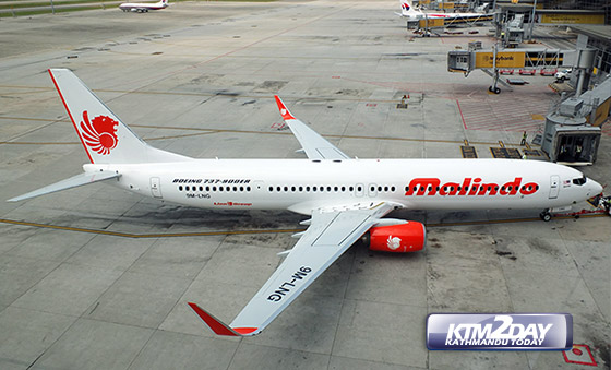 Malindo Air to connect Kuala Lumpur and Kathmandu from Feb 6
