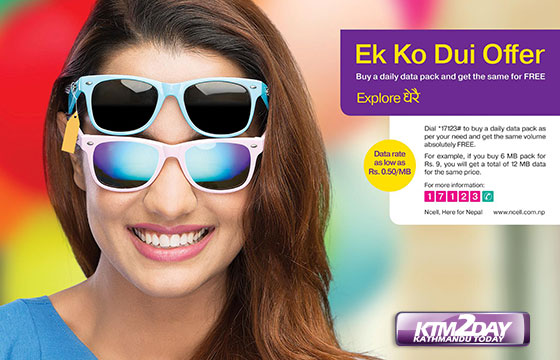 Ncell launches double data pack offer