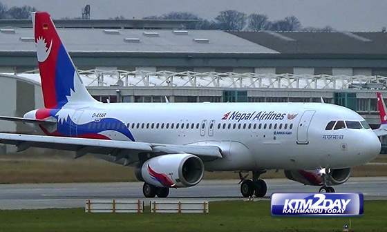 Nepal Airlines' new airbus A320-200 arrives at TIA