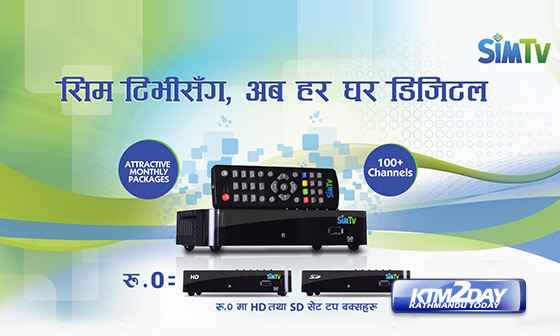 SimTV launched in Nepal