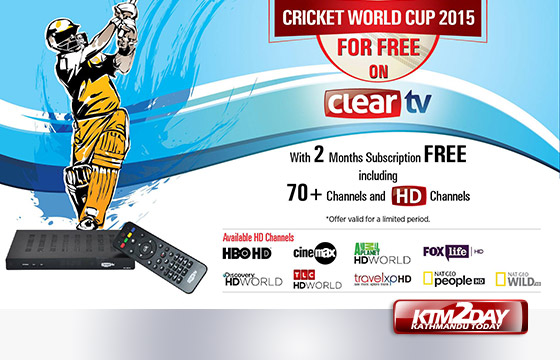 Subisu now offering 9 HD channels