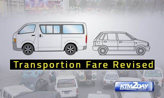 Government cuts fare on public transportation