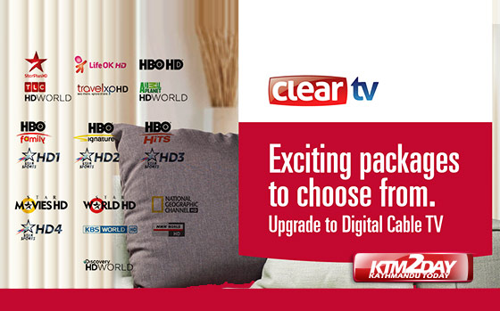 Subisu introduces ClearTV packages