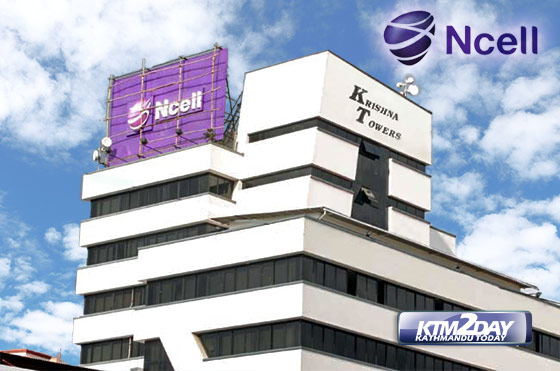 Ncell network upgradation to offer HSDPA upto 21 Mbps