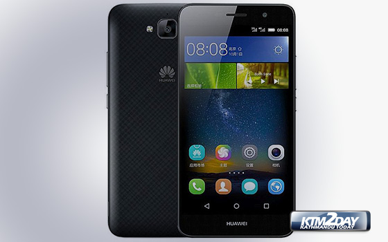 Huawei Enjoy 5 Price In Nepal