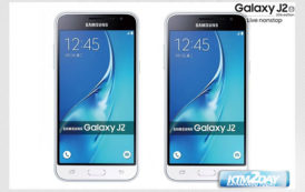 Samsung Galaxy J2 2016 Price In Nepal