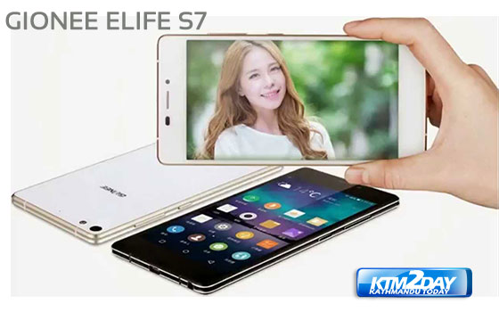 Gionee Elife S7 now available at a reduced price