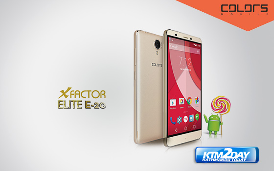 Colors X-Factor E20 launched