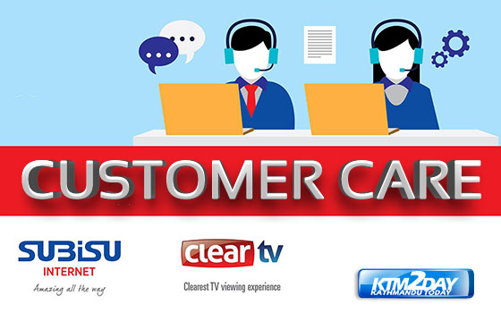 subisu-customer-care