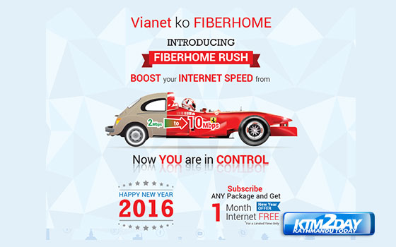 Vianet launches New Year offer