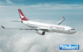 Cathay Pacific rebrands Dragonair as Cathay Dragon