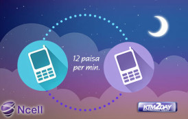 Ncell introduces 'Night Voice Pack'