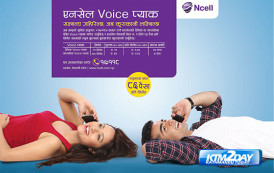 Ncell introduces voice pack service