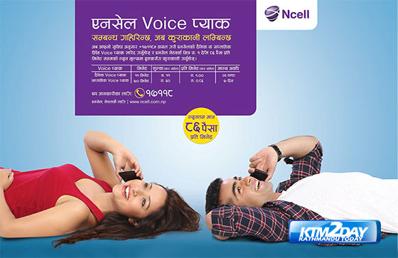ncell-voice-packs
