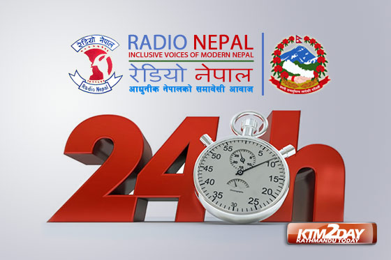Radio Nepal to broadcast 24 hour service