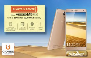 has gotten gionee marathon m5 price in nepal blocky corners