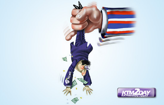 ncell-tax