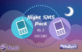 Ncell launches Night SMS pack at Rs. 5