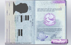 Machine Readable Passport in just 10 minutes !