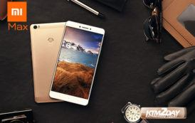 Xiaomi Mi Max launched in Nepal