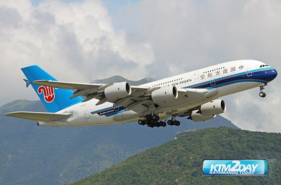 chinese-airlines