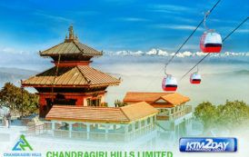 Cable Car service inaugurated at Chandragiri Hills