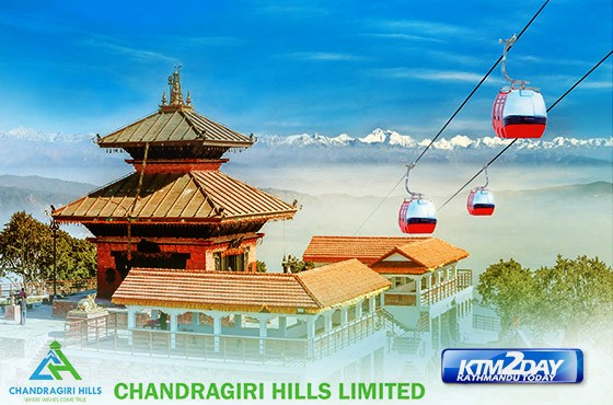 chandragiri-cable-car