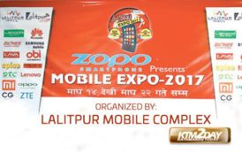 Lalitpur Mobile Expo 2017 to be held from Jan 27 - Feb 4