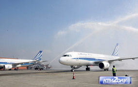 Himalaya Airlines' second aircraft arrives