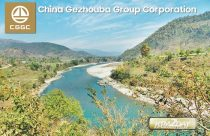 China's Gezhouba Group gets 1200 MW Budhi Gandaki contract