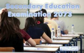 Secondary Education Examination (SEE) 2073 results out