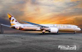 Etihad Airways suspends all flights to KTM