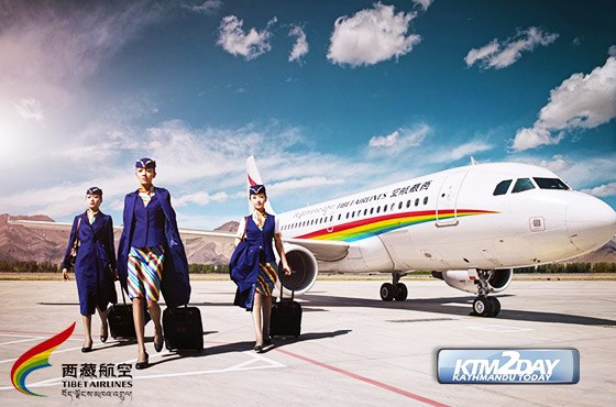 Tibet Airlines connects KTM to Chengdu