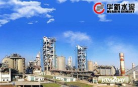Huaxin Cement to build $140m cement factory in Dhading