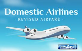 Domestic Airlines revise airfare after increase in fuel surcharge