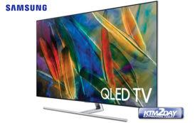 Samsung QLED TV launched in Nepali market