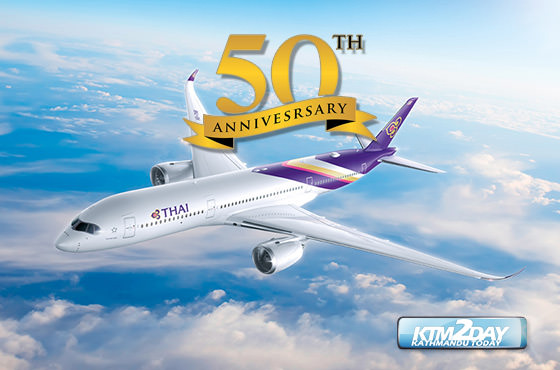 Thai Airways celebrates its 50th anniversary of operation in Nepal