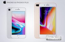 iPhone 8 and iPhone 8 Plus launched in Nepal
