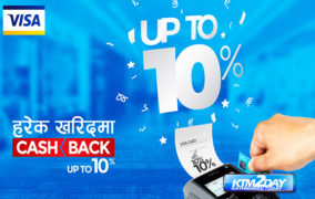 Visa card holders to get upto 10% cashback offer on purchases