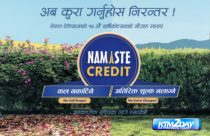 "NTC launches ""Namaste credit"" for prepaid customers"