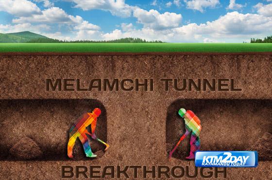 melamchi-breakthrough