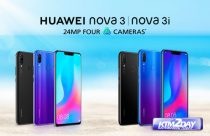Huawei Mobiles Price in Nepal – May 2019 Update